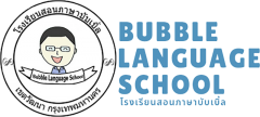 Bubble Language School